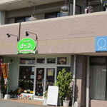 ぱてぃお - お店は和白交差点を高美台の方向へ向かえばありますよ。