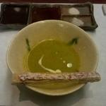 21806888 - 前菜スープ