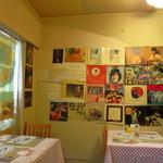 テリーヌ食堂 -