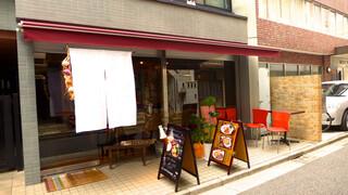 タケウチ 神保町本店