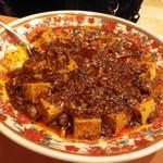 21807804 - 四川麻婆豆腐