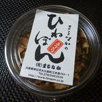 21808480 - ひねぽん(200g) 588円