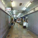 まるなか - まるなか ひねぽん 江井島総合市場(明石)