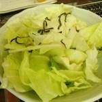 織々屋 - キャベツ&塩昆布のサラダ