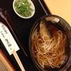 Yagura - 料理写真: