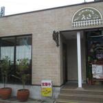 マンガッタンカフェ えき - 店内からは ホームが見渡せます!