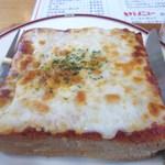 マンガッタンカフェ えき - ピザトースト