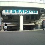 カレーコーナー三原 - 入り口