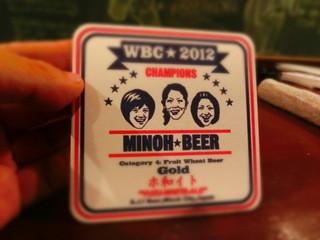ビアベリー 天満 - 箕面ビール経営者・3人娘のイラストを使ったコースター。