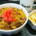 なか卯 - 料理写真:和風牛丼ミニ250円 つけもの50円