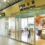 ドトールコーヒーショップ - 駅待合室がドトールと一体化