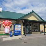 たか屋 - 福津市の国道3号線沿いに新しくオープンしたうどん屋さんです。