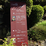 cafe ことだま - «2013年10月»
