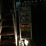 Cafe Que sera sera - この階段は怖い!