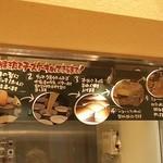 21825320 - チーズケーキ製造法
