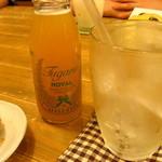 はらのキッチン - Fig.2 りんごジュース