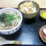 さぬきうどん桐山 - カツ丼&うどん