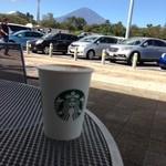 スターバックス・コーヒー - 富士山を眺めながら。