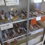 岩城の燻製屋チャコール - 肉類など