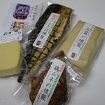 岩城の燻製屋チャコール - 買ってみました。1550円