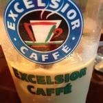 エクセルシオール カフェ - アイス豆乳ラテ
