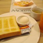 ガスト - 朝食セット 299円
