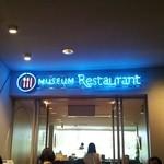 21835720 - トヨタ博物館 本館1Fレストラン