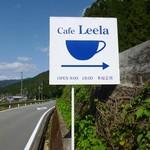 カフェ リーラ - 道端の看板(これが目印!)