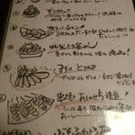 21836140 - おススメ料理