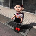 不二家 - ペコちゃん人形がお出迎え