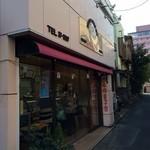 三木洋菓子店 - 伊東の洋菓子店