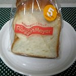 2184034 - 岡本店限定食パン?