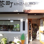 茶町 KINZABURO - 外観