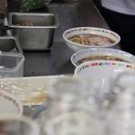 麺や 雑兵 -