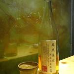 いろり割烹 稲穂 - 鳳凰美田・梅酒(850円)