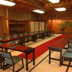 魚信旅館 - 2階「大広間」