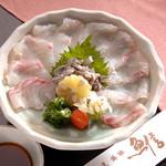 魚信旅館 - タイ薄造り