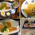 魚料理 一心 - 魚料理 一心(三重県鈴鹿市)で海老定食 食彩賓館撮影
