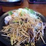 お肉の産直 ヴィラ工房 - 和牛焼肉定食¥780