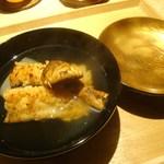うち山 - 椀物