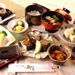 魚信旅館 - 朝食