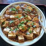 21849946 - ランチ麻婆豆腐