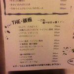 2185527 - 安っ!