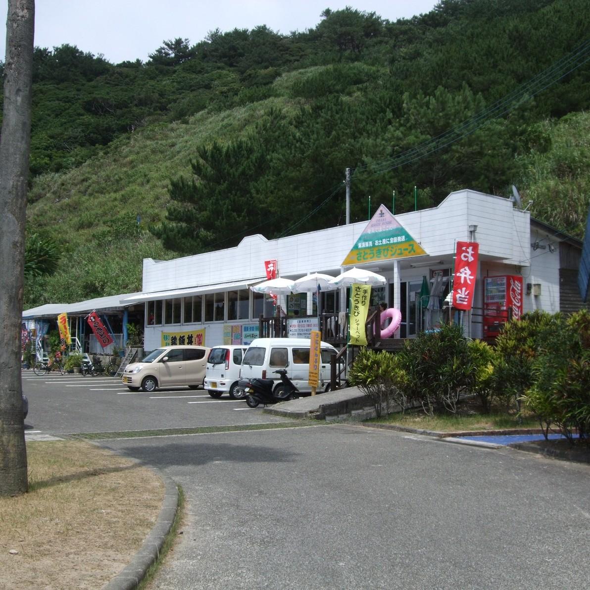 大浜シーサイドハウス