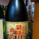 あじいち - 鍋横大通商店会ボトル