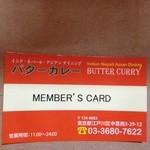 21850639 - ポイントカード