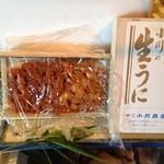 とり心 - 料理写真:北海道産 小川の生うに!とろける甘みが絶品です!