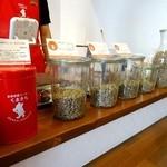 自家焙煎コーヒー くまきち - 2013.9