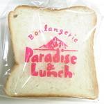 パラダイス&ランチ - 食パンも¥100 高槻「食の文化祭」にて午後4時過ぎに購入♪