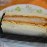 百之粉 - 料理写真:オーロラソーストンカツサンド